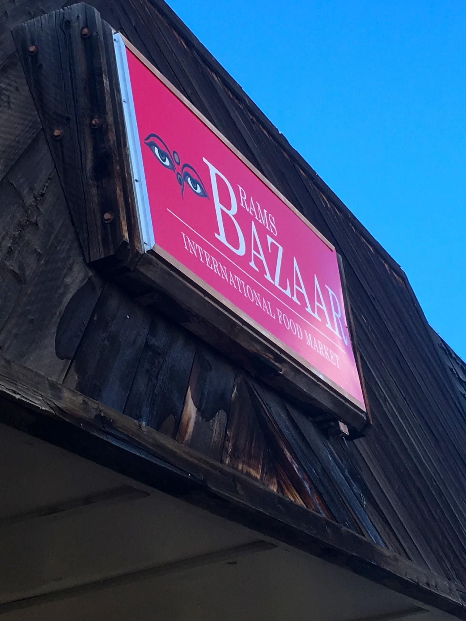 Sign of Rams Bazaar. Photo by Rachael Worthington